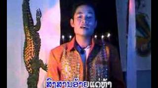 Video Phoukham - Lao Music VDO MP3, 3GP, MP4, WEBM, AVI, FLV Juni 2018