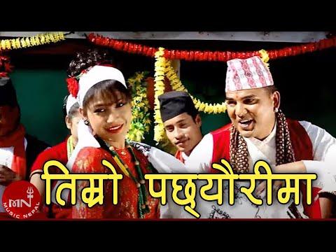 Latest Roila Song Timro Pachheuri by Manoj Singh Dhami & Sharmila Kandel HD