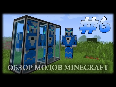 Создай Себе Клонов - The Sync Mod Майнкрафт