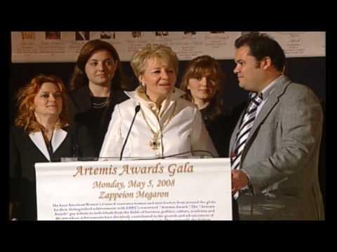 Artemis Awards Zappeio Greece 2008 Part 3