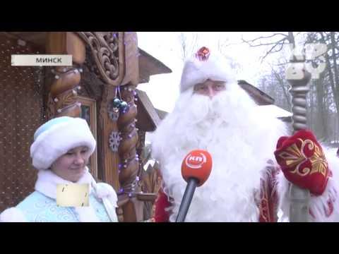 Всероссийский Дед Мороз подарил белорусской новогодней елке наноамулет от короедов