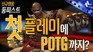 [2017.07.07 Live] DOOMFIST play-Miro Live Broadcast(Twitch): https://www.twitch.tv/a_miro●Lunatic-Hai Official Website: http://lunatichaigame.modoo.at/●Lunatic-Hai Fan Cafe: http://cafe.naver.com/lunatichaifan●Lunatic-Hai High School: http://tv.naver.com/playlist/118059i7 6700 ram 16gb gtx1080mouse: G402 (dpi 1400,10 / sensitivity 9.4)monitor: BENQ XL2411 (resolution 1920×1080)keyboard: steelseries 6G Cherry MX Red switchesmouse pad: steelseries (QckHeavy)▬▬▬▬▬▬▬▬▬▬▬▬▬▬▬▬▬▬▬▬▬▬intro & song explanation: https://youtu.be/OaDDz2nPcnMsubtitles HELP☞ http://www.youtube.com/timedtext_cs_panel?tab=2&c=UC23mwByTzKYGI8yNBKhPCuQ