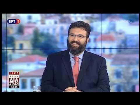 Ο Γιώργος Βασιλειάδης στην «Άλλη Διάσταση» | 29/11/18 | ΕΡΤ