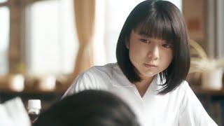 上白石萌歌&井之脇海の遠恋の結末は…/午後の紅茶CM(30秒)