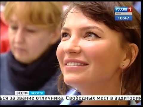 Выпуск «Вести-Иркутск» 16.04.2018 (18:40) видео