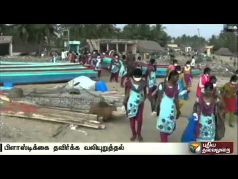 Cleaning-of-sea-shores-drive-against-plastic-organisedr-Nammal-Mudiyum-team