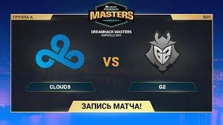 Cloud9 vs G2 - DreamHack Marceille - de_mirage_part1 [Enkanis, GodMint]