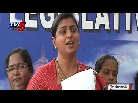Roaj With Media   Roja on Dwcra Loans   Fires On AP Speaker : TV5 News