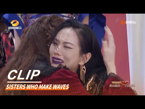 Fei was broken down because of Jia's leaving.|Sisters Who Make Waves【MGTV English】