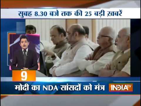 India TV News: 5 minute 25 khabrein   October 27, 2014   8.30AM