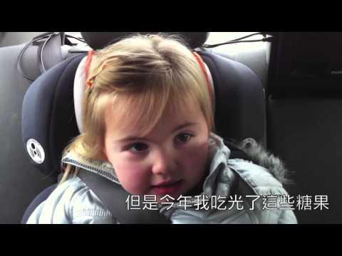 [中文字幕]媽媽吃光了你的萬聖節糖果....小蘿莉反應是!?