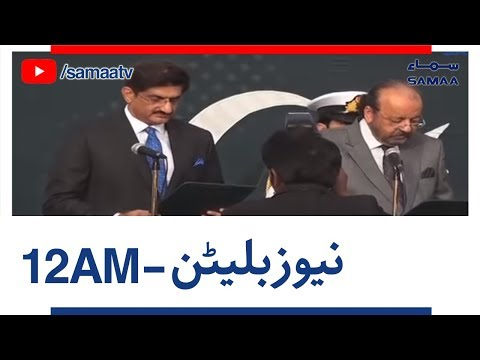 Samaa Bulletin With Headlines | 12 AM | SAMAA TV | 19 August 2018
