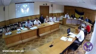 Відкрите засідання НКРЕКП 27-07-2017