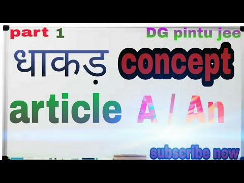 Use of article a or an use of article in English grammar in Hindi use of article in English use of a