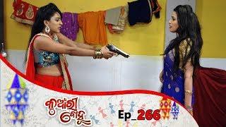 Kunwari Bohu   Full Ep 266   16th Aug 2019   Odia Serial – TarangTV
