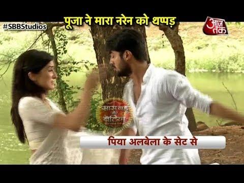 Piya Albela: SHOCKING! Pooja SLAPS Naren!