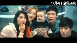 Nonton  Engsub  Omg Final Trailer   Yixing Xuedong Xiaolu Jiangwen Film Subtitle Indonesia Streaming Movie Download