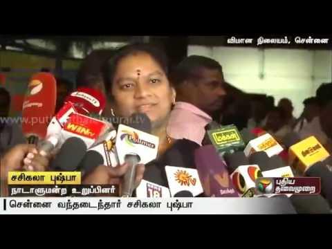 Sasikala-Pushpa-returns-Chennai-appears-before-Madurai-Branch-of-HC