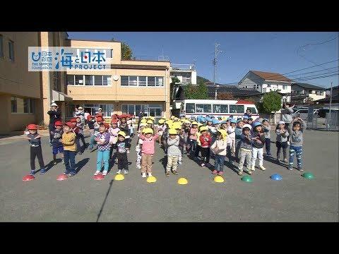 日本全国でレッツ☆うみダンス in 安茂里幼稚園のみなさん