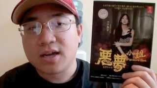 My Little Nightmare  Akumu Chan  Review