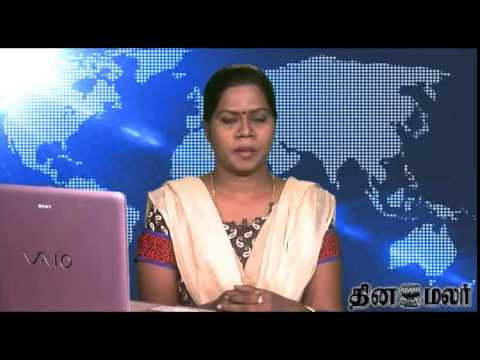 Dinamalar - Dinamalar 8 PM Bulletin Tamil Video News Dated Sep 25th 2014.