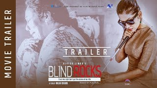 BLIND ROCKS Official Trailer