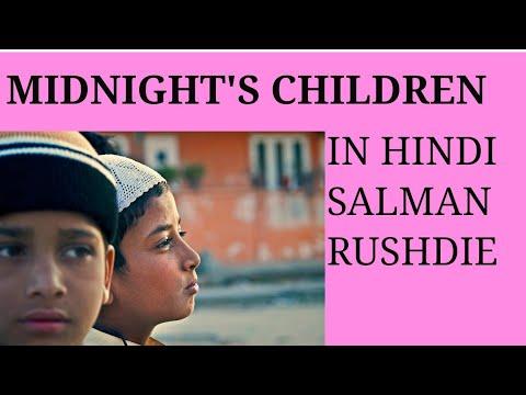 MIDNIGHT'S CHILDREN BY SALMAN RUSHDIE IN HINDI MEG07