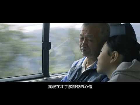 幸福巴士DRTS伴你身旁 (107年30秒國語版)
