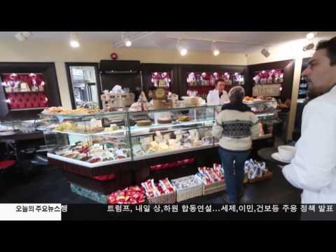 '주급보단 시급' 까다로운 노동법 2.27.17 KBS America News