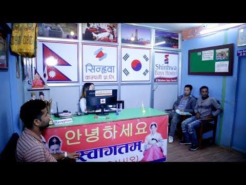 (Shinhwa Korean Language    कोरियन भाषाको लागी सिन्ह्वा नै किन ? - Duration: 13 minutes.)