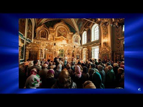 «Свет православия». 21.02.21. 824 выпуск.