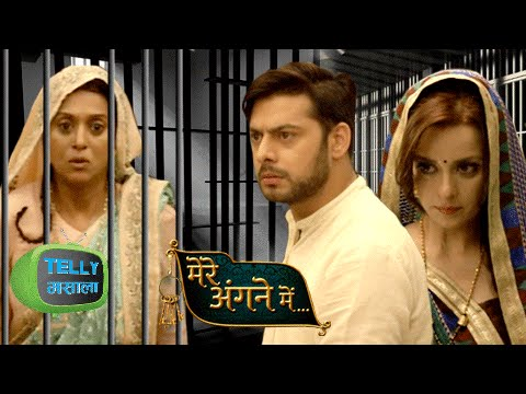 Shocking! Police Arrests Amma Ji Because Of Riya?