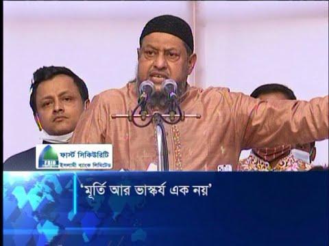 মামুনুল হককে প্রতিরোধের ঘোষণা স্বেচ্ছাসেবক লীগ-যুবলীগের | ETV News