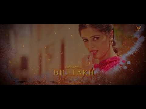 Billi Akh Songs mp3 download and Lyrics