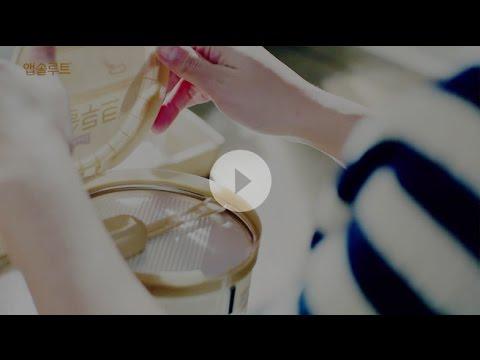2016_앱솔루트 엄마가 만든 프리미엄 명작
