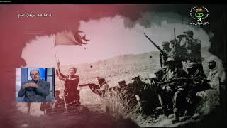 ذكرى مجازر 17 أكتوبر / قصة جرم.. سيبقى وصمة عار في جبين فرنسا