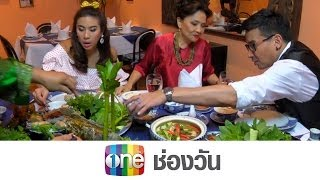 Food Prince 18 December 2013 - Thai Food