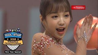 April Rachel as a Rhythmic gymnast [2018 Idol Star Athletics Championships - New Year Special]