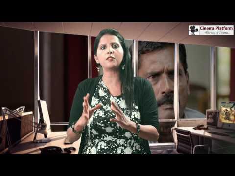 Yeidhavan Movie Review by Cinema Platform