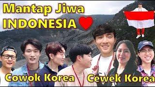 Video REAKSI CEWEK&COWOK KOREA JALAN-JALAN DI INDONESIA(TANGKUBAN PARAHU) MP3, 3GP, MP4, WEBM, AVI, FLV April 2019