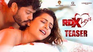 RDX Love Teaser || Paayal Rajput, Tejus Kancherla, C Kalyan