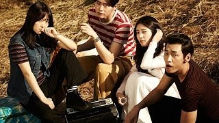 Hot Young Bloods  2014