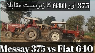 MF375 VS NH640 TOCHAN IN PAKISTAN