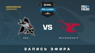 AGO vs mousesports - ESL Pro League S7 EU - de_inferno [SleepSomeWhile]