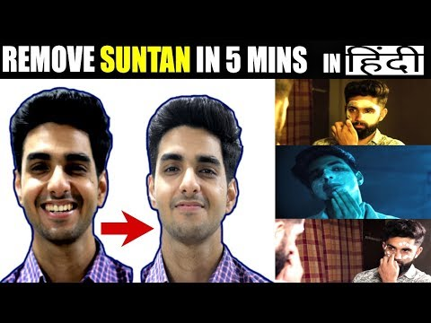 Beard oil - HOW to remove SUNTAN FROM FACE for INDIAN MEN? Remove suntan in 5 minutes