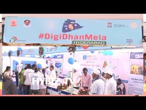 , Digi Dhan Mela 2017 Hyderabad
