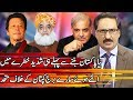 Kal Tak with Javed Chaudhry | 1 August 2018 | Express News