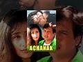 Achanak 1998  Hindi Full Movie   Govinda   Manisha Koirala  90s Bollywood Movie waptubes