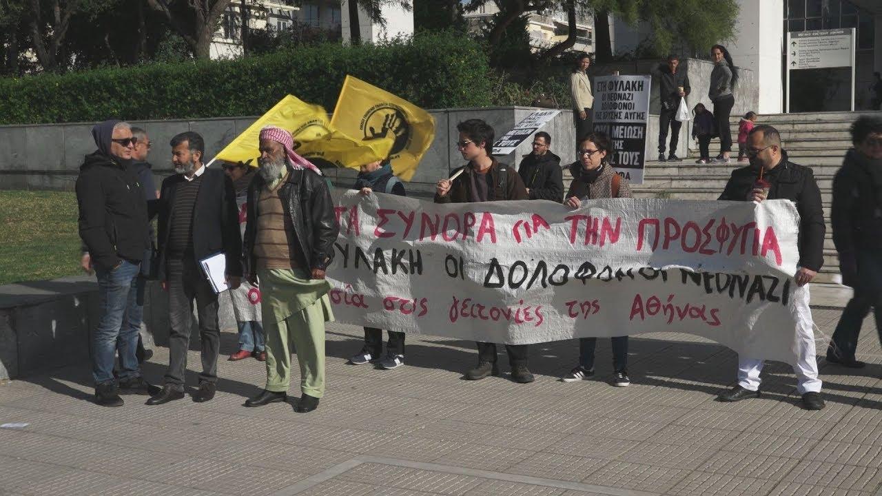 Αντιφασιστική συγκέντρωση για την ρατσιστική δολοφονία του Σαχζάτ Λουκμάν