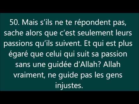 Coran : Sourate 28, Al Qasas (Le Récit)  القَصَص